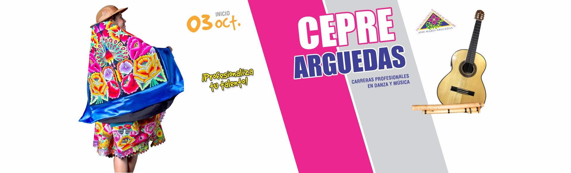 cepre2017-ii