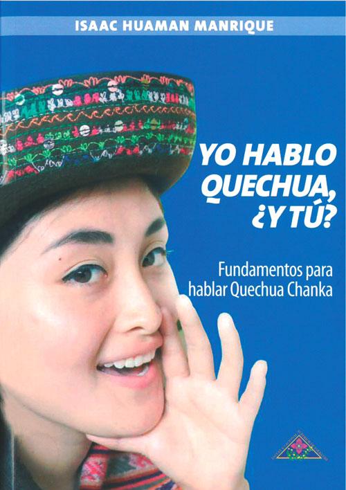 Book Cover: Yo hablo quechua, ¿y tú? (2017)