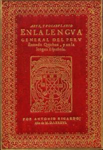 Book Cover: Diccionario quechua publicado en el Perú en el siglo XVI (2018)